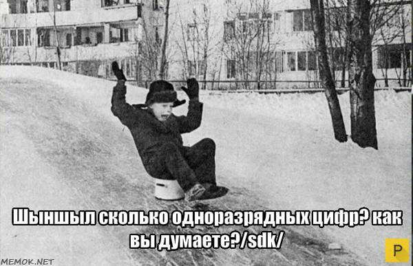 https://zxdemos.ru/uploads/images/93/8713e3db1648b929573c4549ce9717de.jpg