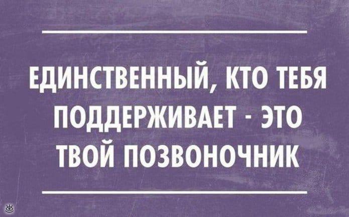 https://zxdemos.ru/uploads/images/93/8de799c0e5a5962e5363aad950a42114.jpg