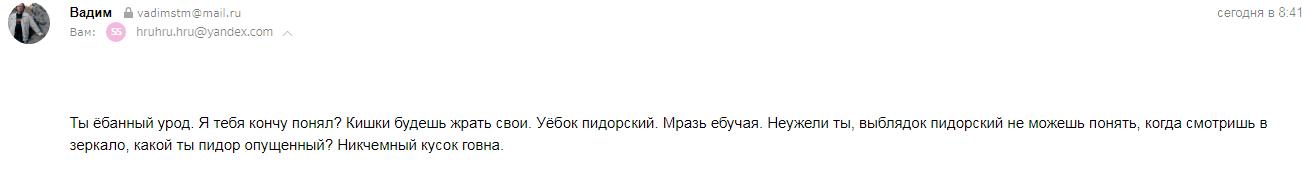 https://zxdemos.ru/uploads/images/93/a2d5f218cf7e5811323dac6a45a70645.png