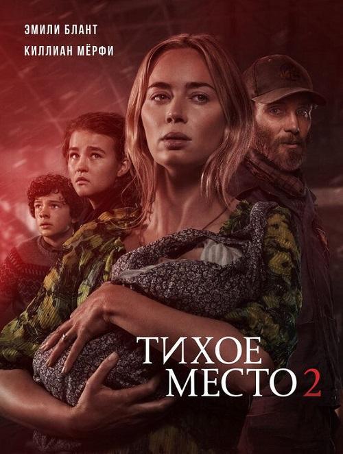 https://zxdemos.ru/uploads/images/93/eee9e32b13e7a668c3793edb04d3ca3d.jpg